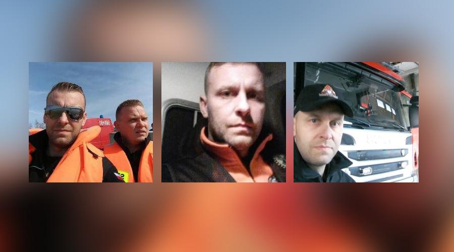 Strażak z OSP Jaroszów potrzebuje pomocy!